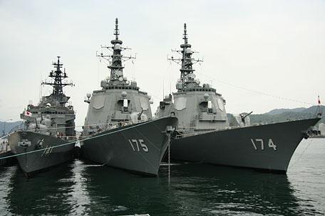 海上自衛隊:護衛艦「はるな」「...