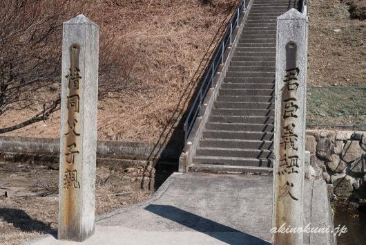 可部護国神社(招魂社) 参道入口