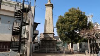 平和塔と書かれた日清戦争凱旋碑