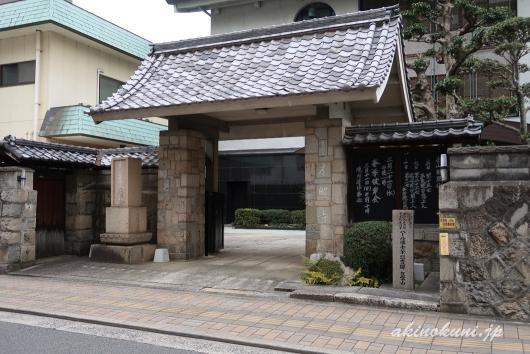 本照寺(広島市中区)