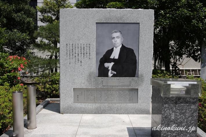 靖国神社のパール博士顕彰碑