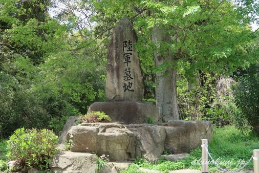 比治山の陸軍墓地
