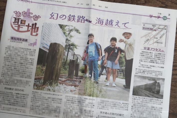 読売新聞関西版 2017年6月6日夕刊