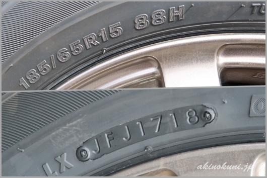 タイヤの生産週は2018年17週が2本、16週が2本でした