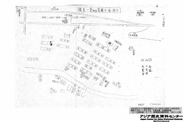 安浦海兵団施設一覧図