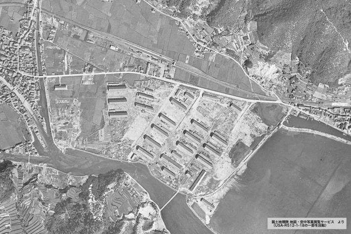 国土地理院空中画像 1947(昭和22)年10月1日