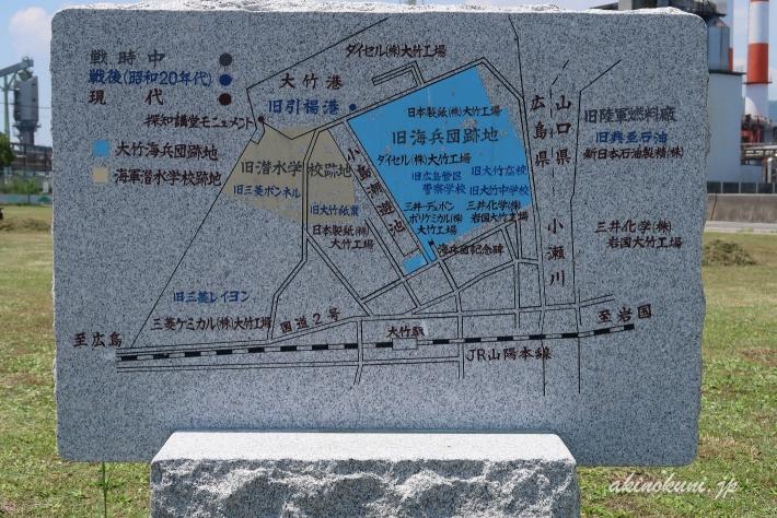 石碑のマップ