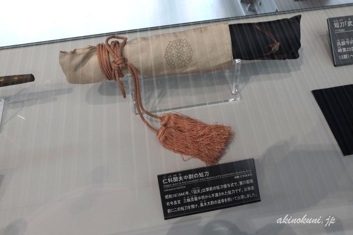 第六艦隊司令長官から仁科関夫中尉に渡された短刀(大和ミュージアム)