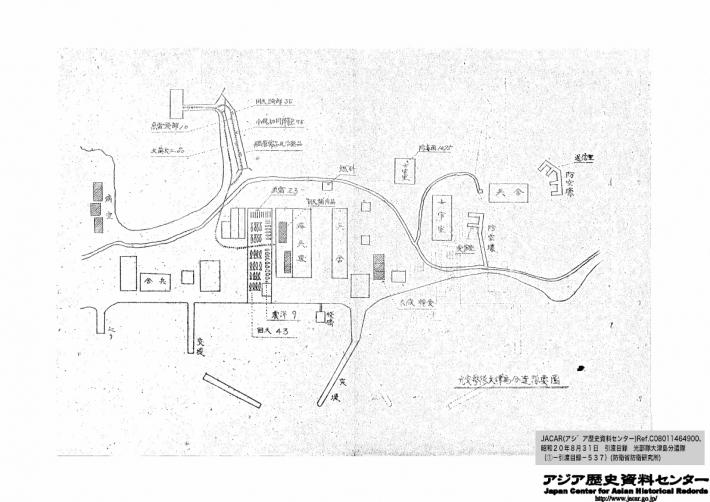 アジア歴史資料センター 大津島分遣隊要図