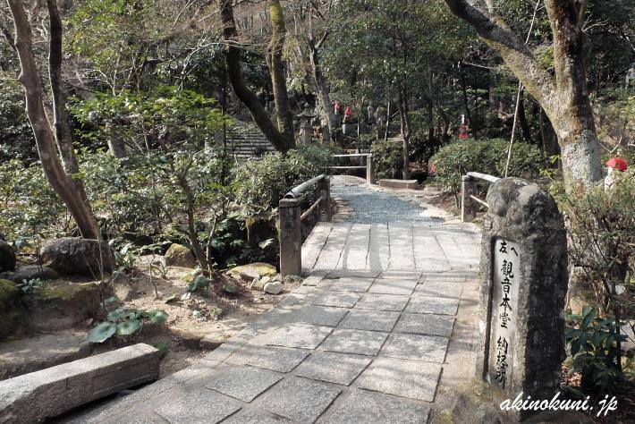 三瀧寺 参道-1
