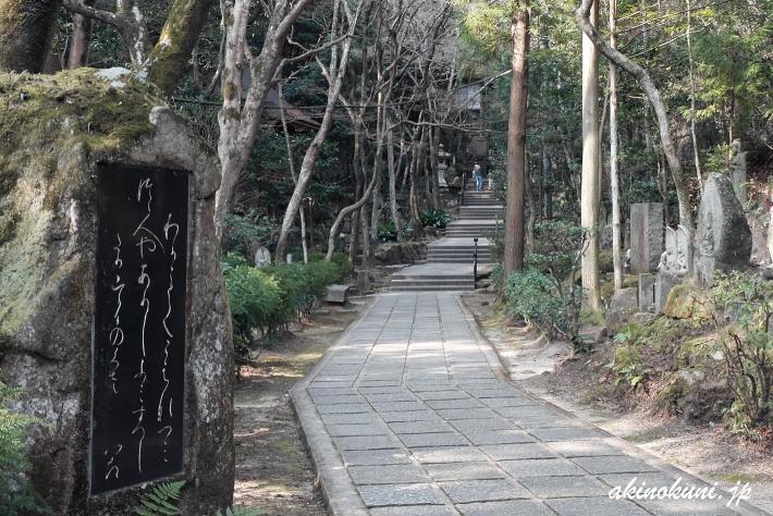 三瀧寺 参道-3