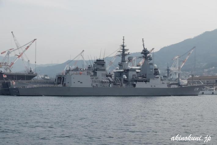 護衛艦あさひ(DD-189)