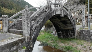 鮎原剣神社 穹崇橋