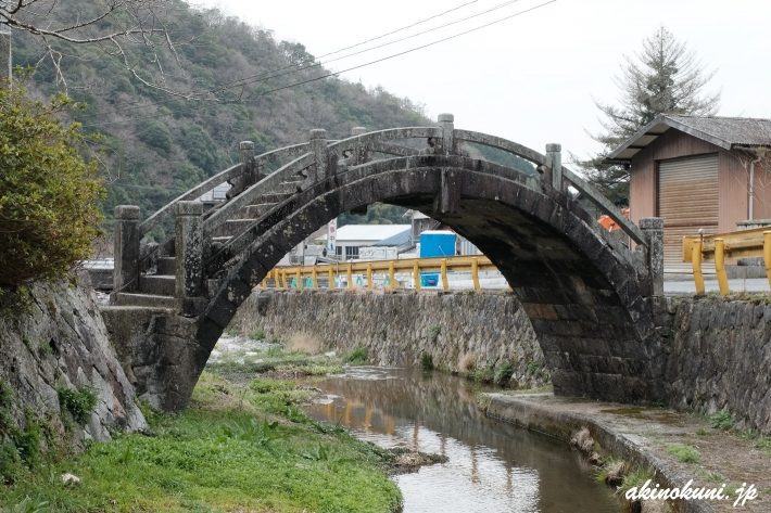 鮎原剣神社 穹崇橋 上流側から