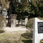 広島陸軍幼年学校跡 門と説明板