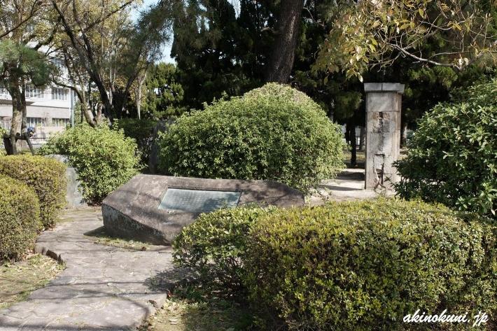 広島陸軍幼年学校 碑