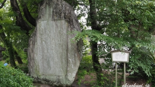 臨時陸軍檢疫部職員死者追悼ノ碑