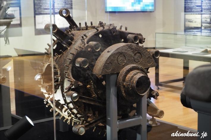 第11海軍航空廠跡で見つかった誉エンジンの一部