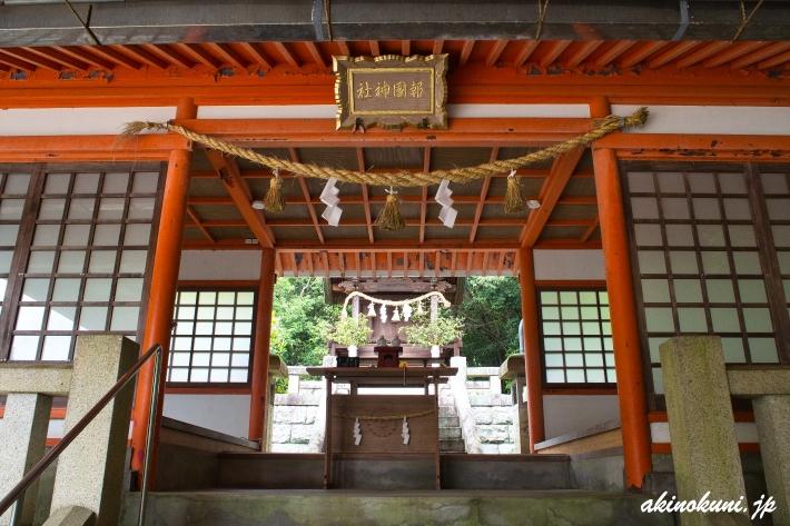 報国神社 拝殿