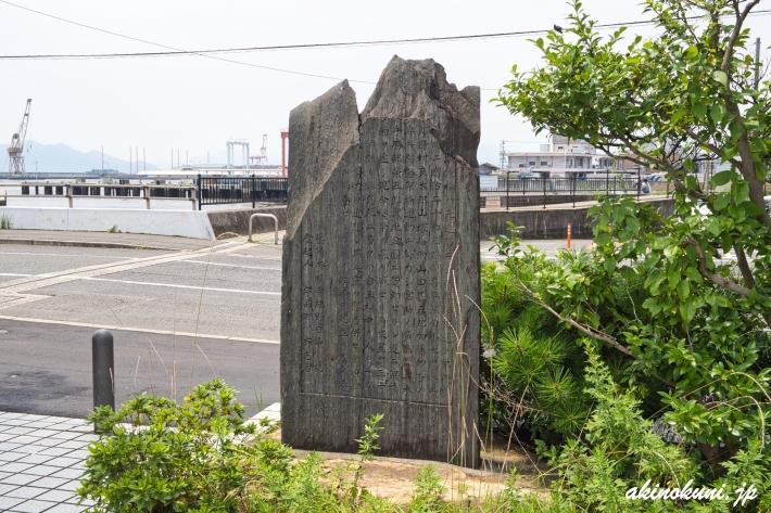 暁橋たもとにある碑