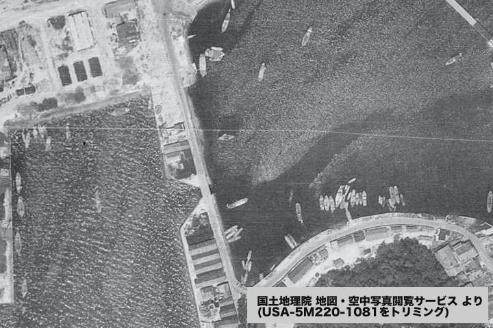 1945年8月8日の宇品
