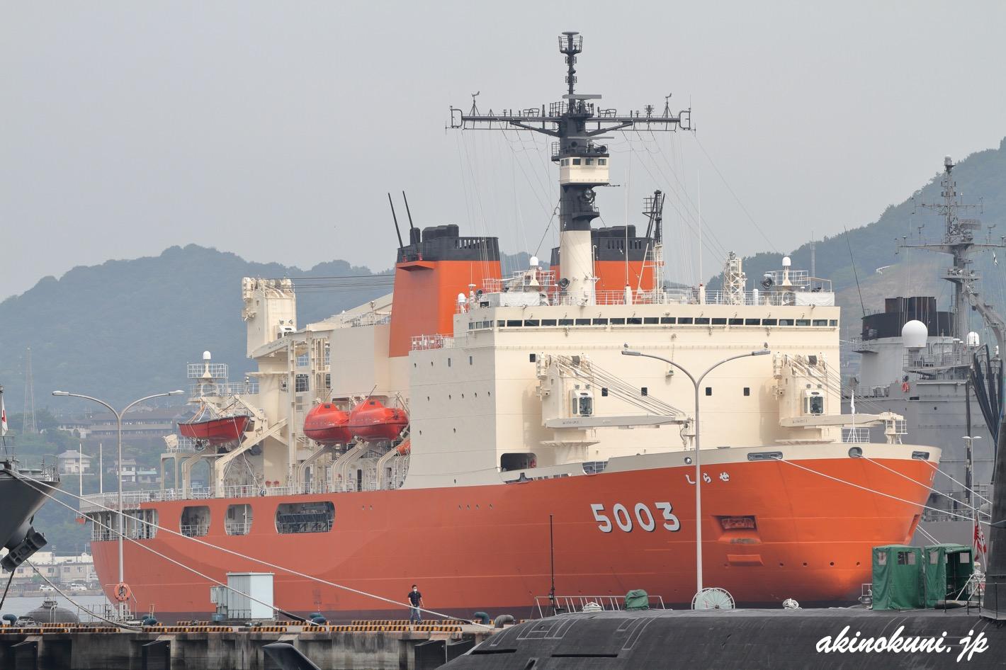 南極観測船(砕氷艦)しらせ (AGB-5003 )