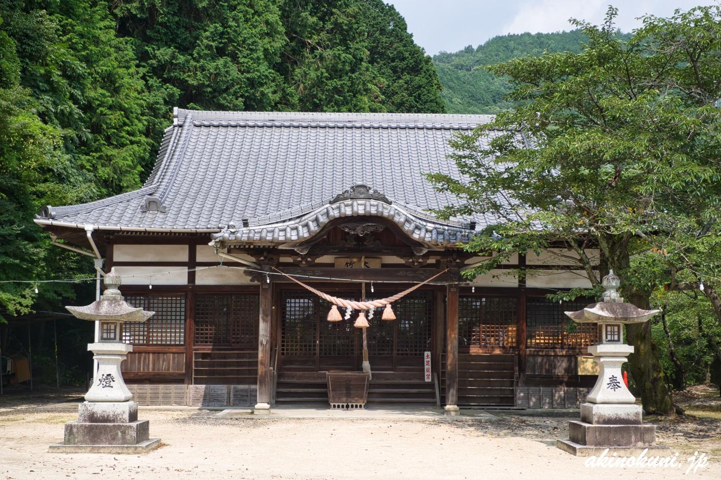大竹招魂社 拝殿