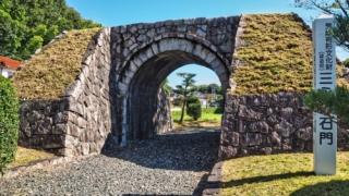 三永の石門(国道2号下り側から)