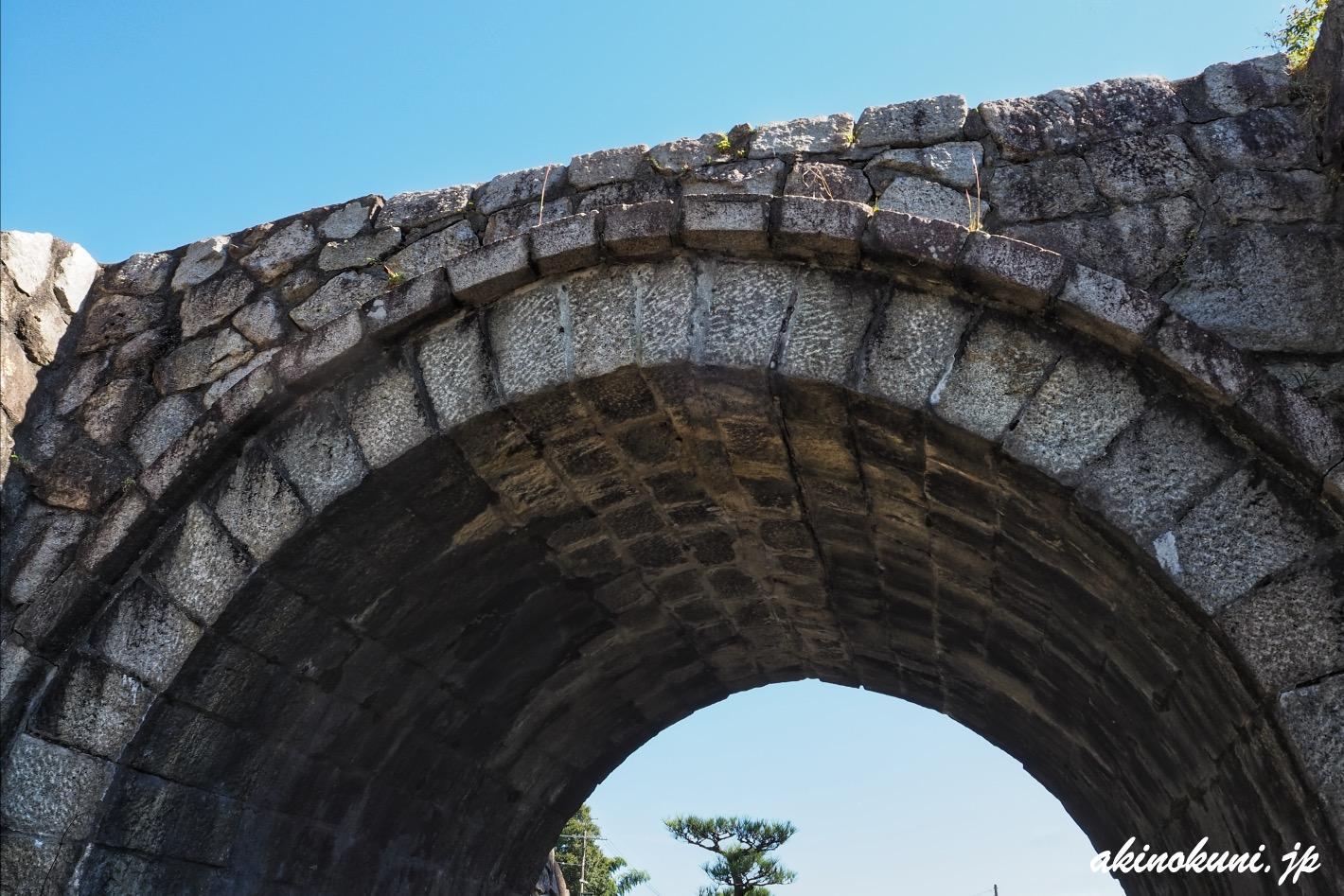 三永の石門アーチ部分