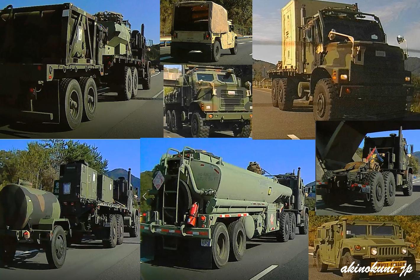 山陽道で遭遇した米軍車両群