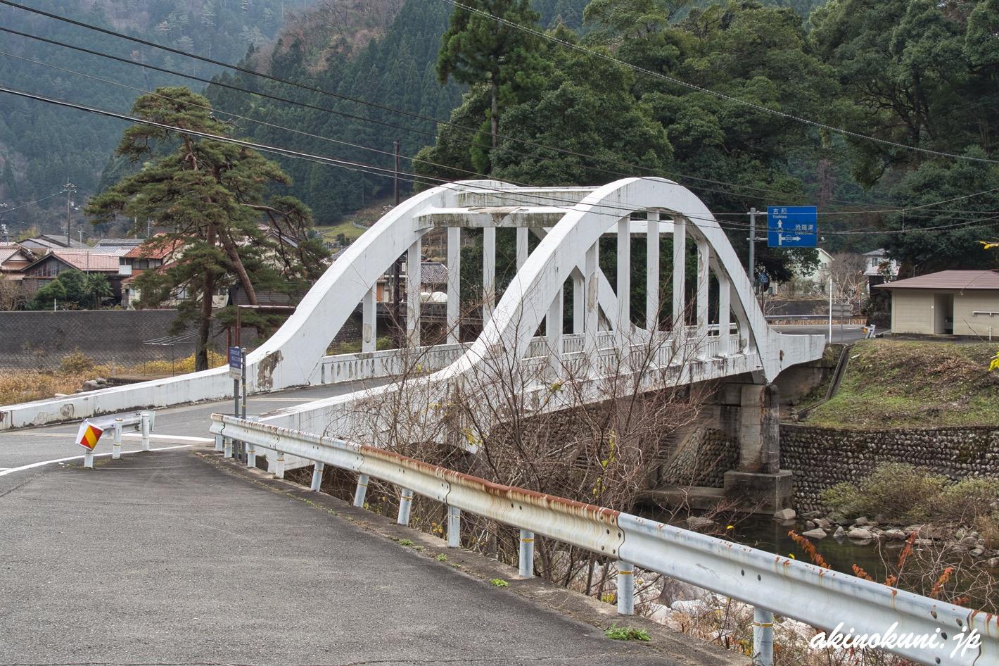 出合橋 上流側から