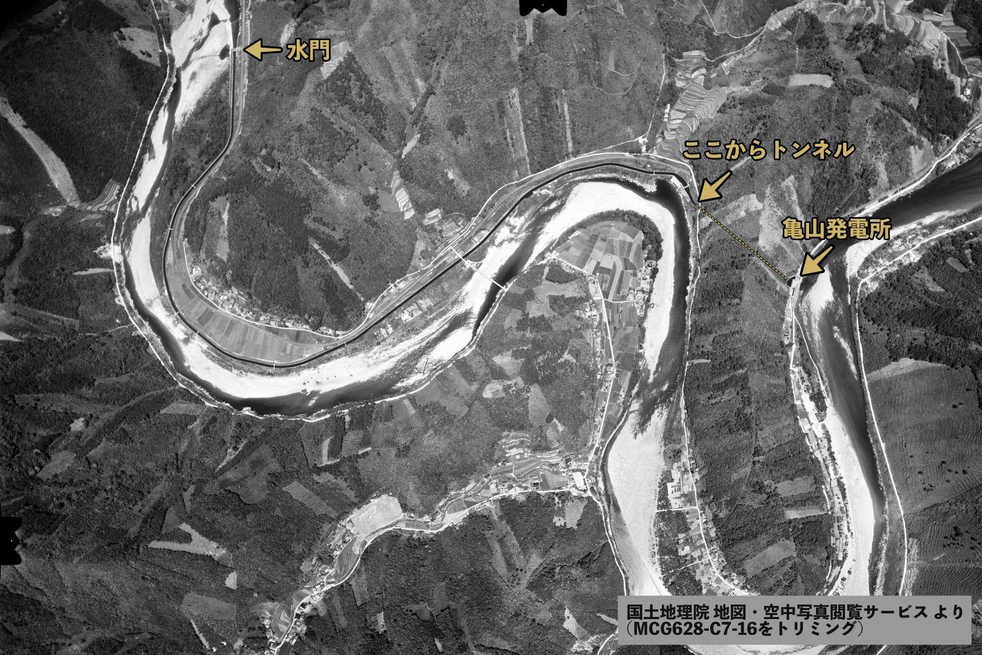 旧亀山発電所 導水路