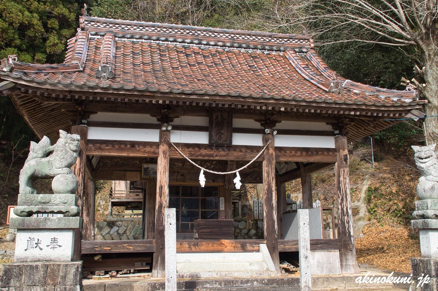 西八幡神社(広島市安佐北区狩留家)