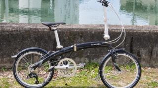 DAHON Mu D9 2020年モデル