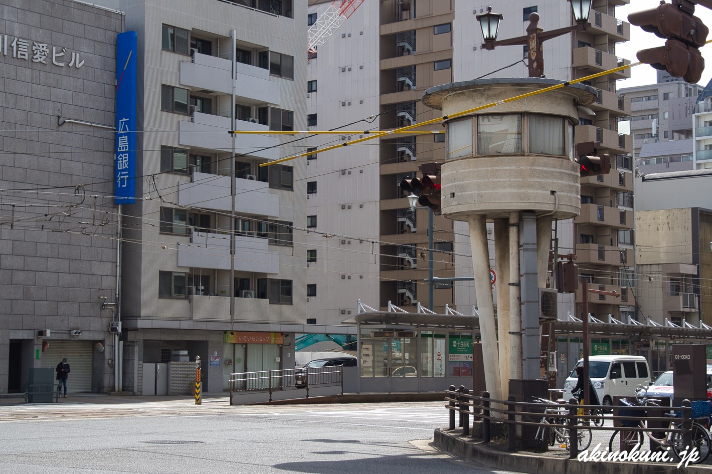 広島電鉄 操車塔(十日市)