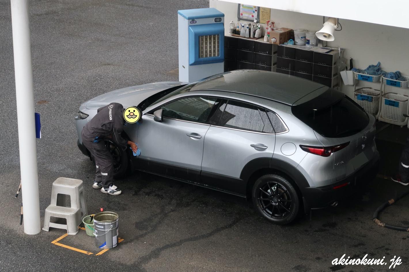 洗車をしてもらうCX-30さん