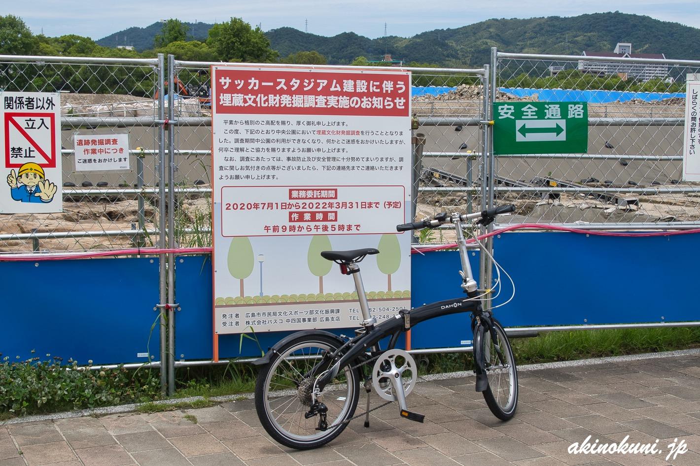 輜重兵の施設遺構を自転車で観に行ってきた