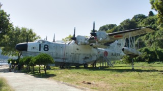 海上自衛隊 PS-1